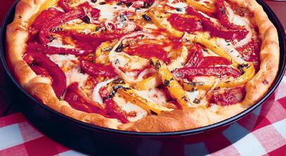 Josephina's Pizza